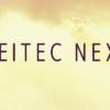 MEITEC NEXT