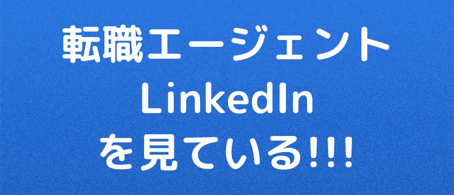 202009-linkedinv6